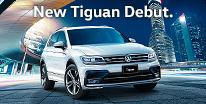 New Tiguan Debut!