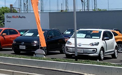 Volkswagen滋賀認定中古車センター