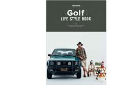Golf Life Style Bookを今だけプレゼント!