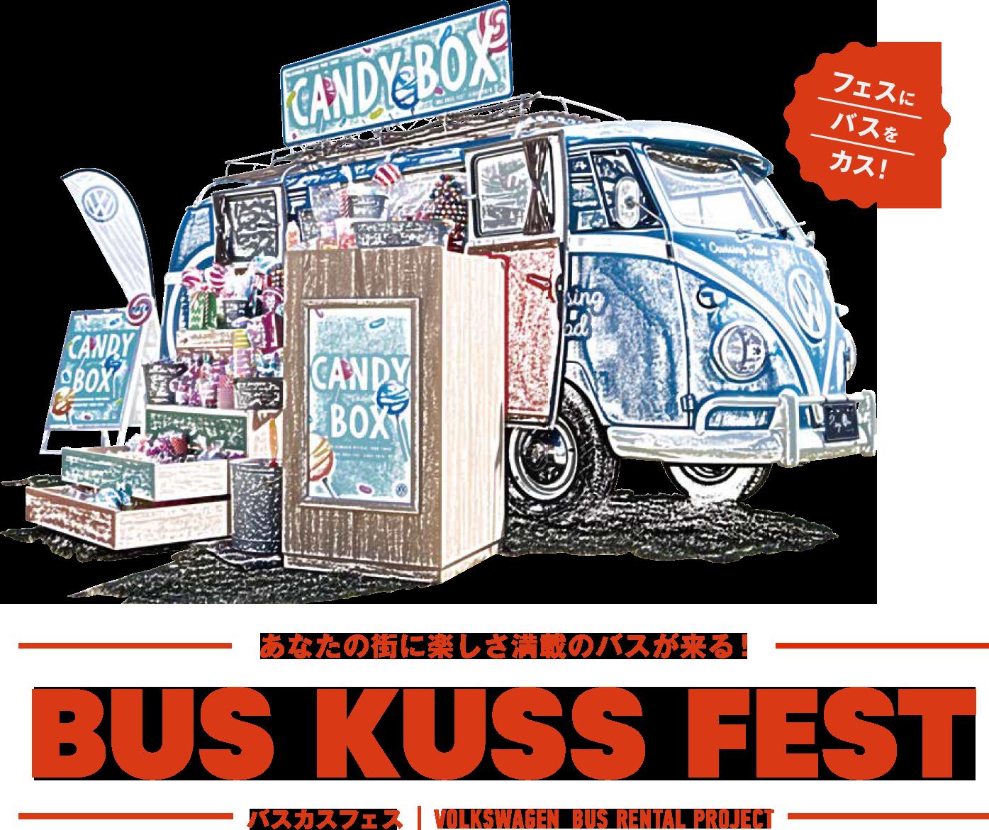 BUS KUSS FEST
